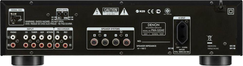 Connectique du Denon PMA520
